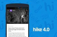 news-hike-4-1